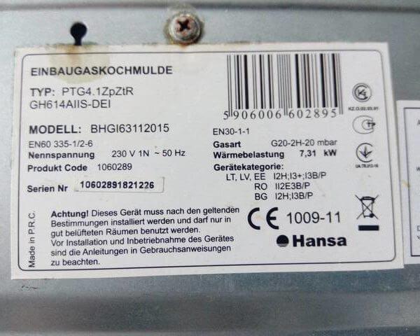 Встраиваемая газовая поверхность Hansa BHGI63112015