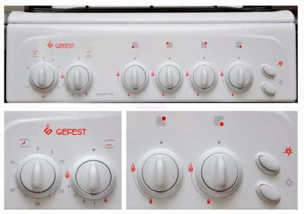 Плита газовая GEFEST 3200-05