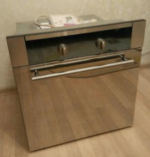 Газовый духовой шкаф Hansa BOEI62000020