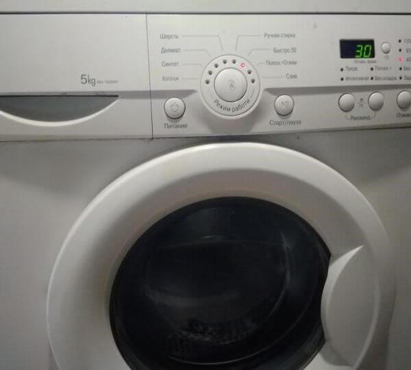 Стиральная машинка LG WD-10480N